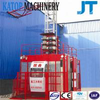 Building material lifting hoist 2t load double cage construction hoist SC200/200 from Katop Machinery Manufactures