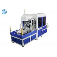 """Buy cheap Automatic IC Trays Labeling Machine Diameter 7""""-13"""" from wholesalers"""