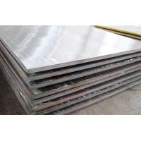 GB/T8165-2008 Stainless Steel Clad Plate Manufactures