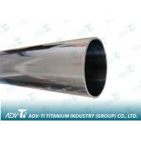 Thin wall titanium seamless pipe 12000mm Welding Titanium Pipe Manufactures