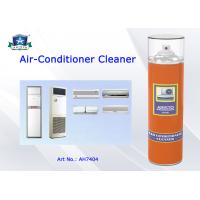 Quality Eco - friendly Household Cleaner Products Air Conditioner Cleaners Spray for Car for sale