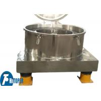 Quality Plate Type Model Manual Discharge Small Centrifuge Machine For Coal Mine Project for sale