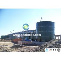 Factory Fabrication Bolted Steel Biogas Septic Tank From Min.50m3 To Max. 10,000m3 Manufactures