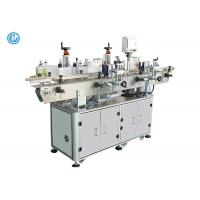 China Front Back Double Side Labeling Machine , Bottle Label Applicator Machine on sale