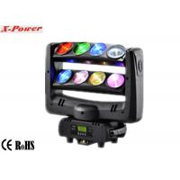 8*10W Quad-color RGBW / White Led Moving Head Lights , Spider Beam Moving Head Light  X-68 Manufactures
