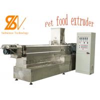 New Automatic All Energy Usen Power Saved Pet Food Making Extruder Machine Manufactures