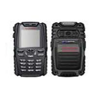 BSJ Series explosion proof mobile phone Manufactures
