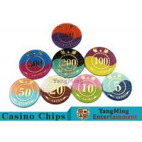 Crystal Acrylic Casino Poker Chips , Mesh Bronzing Silkscreen Custom Casino Chips Manufactures