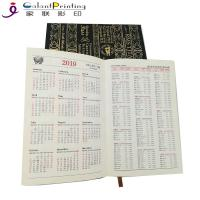 Hardcover Weekly Monthly Diary Custom Planner Printing High Gloss UV Varnish Manufactures