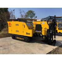 Quality High Efficient Horizontal Directional Drilling Equipment With Mud Flow Control for sale