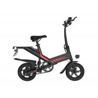 China Large Scale Smart Folding Electric Bike High Speed Household 12 Inch Leisure Bicycle on sale