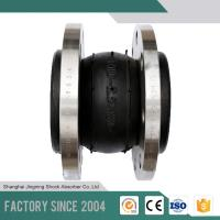 China Flange type single sphere rubber expansion joints DN20--DN3000 on sale