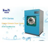 China XTH Series Industrial Laundry Equipment Washer And Dryer Combo on sale