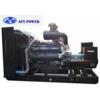 SDEC Brand Electric Industrial Diesel Generators Set 500kVA Standby Output Manufactures