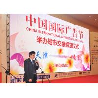 P12.8mm DIP Outdoor LED Display Screen , Full Color LED Billboard Signs Manufactures