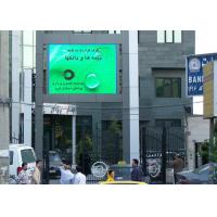 7500 Nits Steel Cabinet RGB P10 DIP Outdoor LED Billboard For Roadside Advertising Manufactures