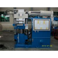 China Stable Rubber Injection Molding Machine Adopt Foreign Imported System on sale