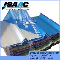 Protective plastic film for paint masking Manufactures