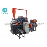 China Industry Copper Wire Recycling Machine / Aluminum Copper Separator Machine on sale