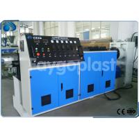 High Output Plastic Extruder Machine For PE/PPR Pipe Single Screw 640kg/h Manufactures
