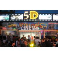 Children Park 5d Cinema Theatre Customize Motion Chairs 12 Special Effect Manufactures