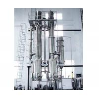 Buy cheap Double-effect Falling Film Evaporator for Concentration from wholesalers