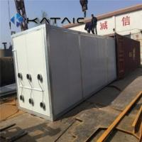 China 4600kg/h drying machines dewater exporter fertilizer drying machine electrical apparatus on sale