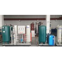 High-purity Nitrogen Generation System with Stable Output Manufactures