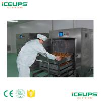 China Ready food vacuum cooling machine for sale on sale