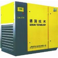Air Cooling Air Compressor Manufactures