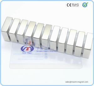 Buy cheap Block shape neodymium magnet from wholesalers