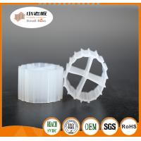 11*7mm natural color and virgin HDPE material MBBR biofilm carrier manufacturer Manufactures