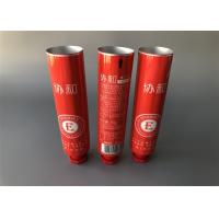 Buy cheap Octagonal Cap 50g ABL Tube Red Color Printing Glossy Surface Finishing from wholesalers