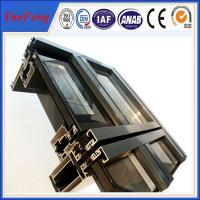 powder coating curtain wall aluminum extrusion, aluminium extrusion architectural profile Manufactures
