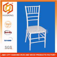 Boost Green Economy Resin Chiavari Chair Waterproof For Wedding Event Manufactures