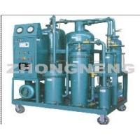 ZYB multifunction vacuum insulating oil purifier Manufactures