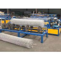 Low Noise Chain Link Fence Weaving Machine High Working Efficiency Manufactures