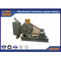 HC-601S Air Rotary  Blower 4kW , Aeration blower 10-50KPA 1.90-1.71m3/min Manufactures