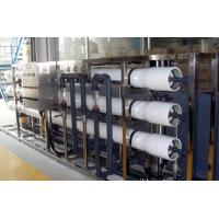 PH 4-9 RO Pure Water Treatment System / SS Water Purification Plant Manufactures