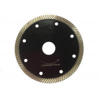 Turbo Type Diamond Tile Saw Blade Tile Blade For Grinder 7-8mm Segment Height Manufactures