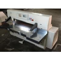professional paper cutter guillotine paper trimmer stack paper cutter Manufactures