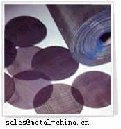 Iron Wire Mesh Manufactures