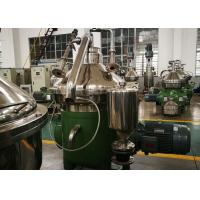 Professional Disc Oil Separator / Liquid Solid Separation Centrifuge High Rotating Speed Manufactures