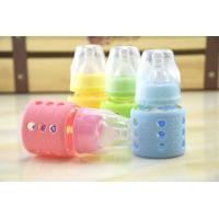 60ml Borosilicate Baby Glass Water Bottle Silicone Sleeve With Teat For Milk Manufactures