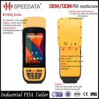4G Handheld WIFI RFID Reader Integrate chip Card IP65 Barcode Scanner with Display Manufactures