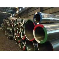 Buy cheap P92 Nuclear Power Plant Seamless Steel Pipe Cold Drawn ASTM A335 Standard from wholesalers