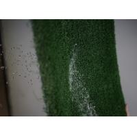 China CE Artificial Grass Mat Machine For Artificial Grass Processing And Production on sale