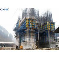 Professional Fast Working Jump Form Shuttering System Steel Raw Material Manufactures