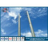 China Electric Power Transmission Steel Utility Poles Custom Color For 3mm Thickness on sale