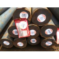 China 1008 1010 1012 1020 Alloy Steel Round Bar , DIA 20mm - 420mm carbon steel rod on sale